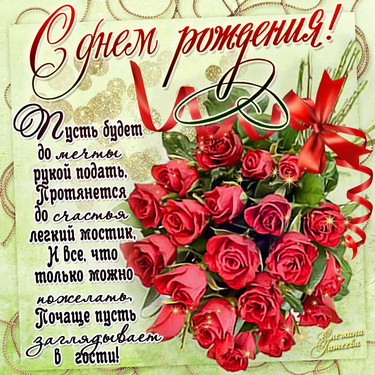 Открытки поздравляем с днем рождением, открытки нарисованные