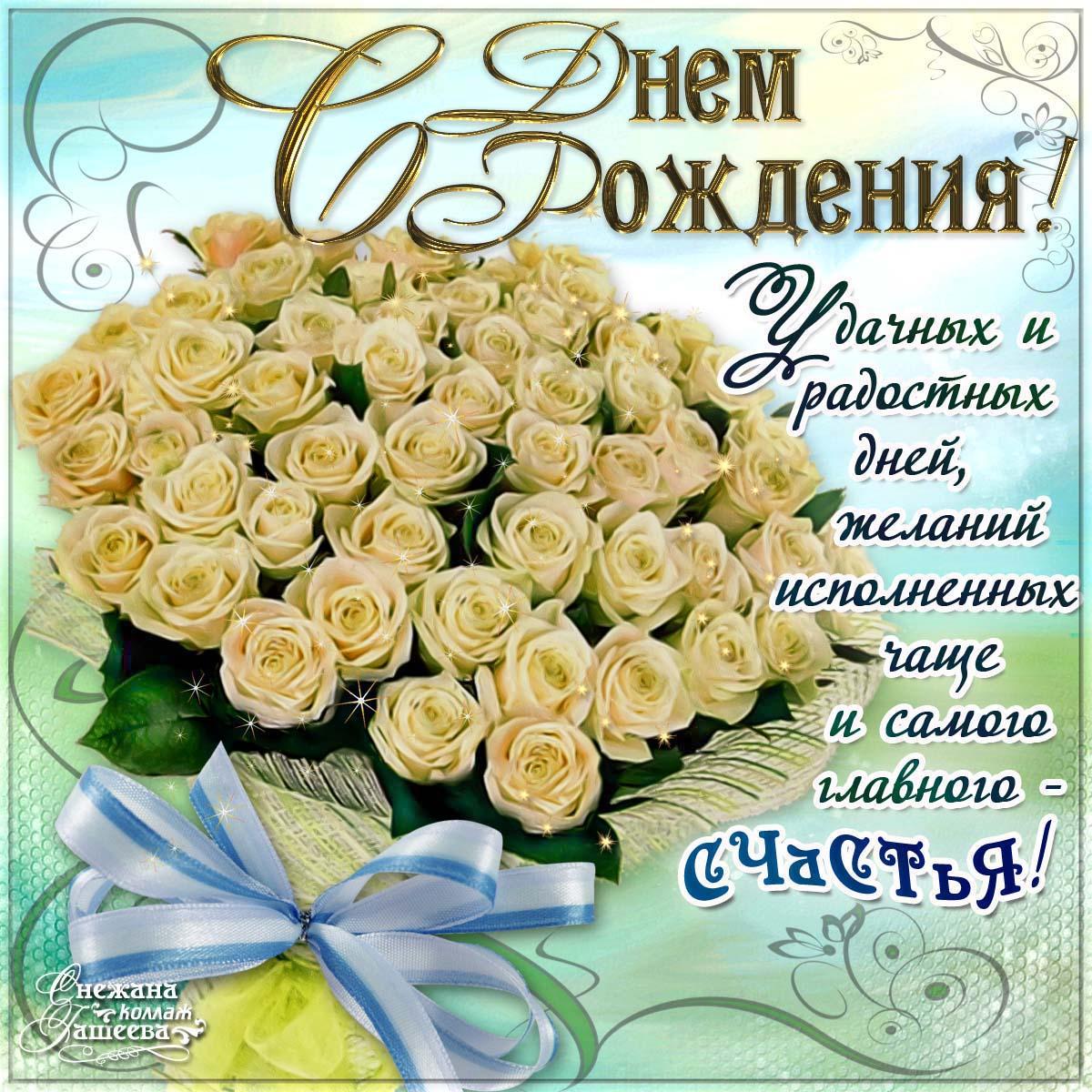 Поздравление, с днем рождения пожилой женщине открытки красивые
