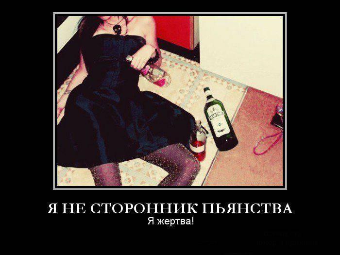 Картинки с надписями про алкоголиков