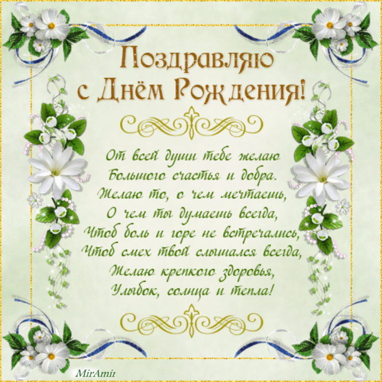 всегда была поздравления на свадьбу вячеслав маняша таким интересом