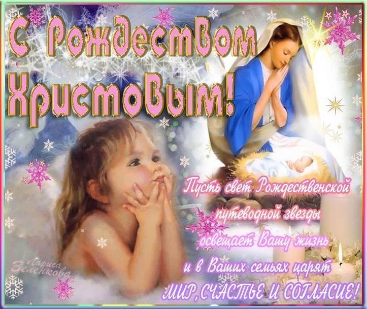 молодожёны поздравление к рождеству для дочери печать ламинирование