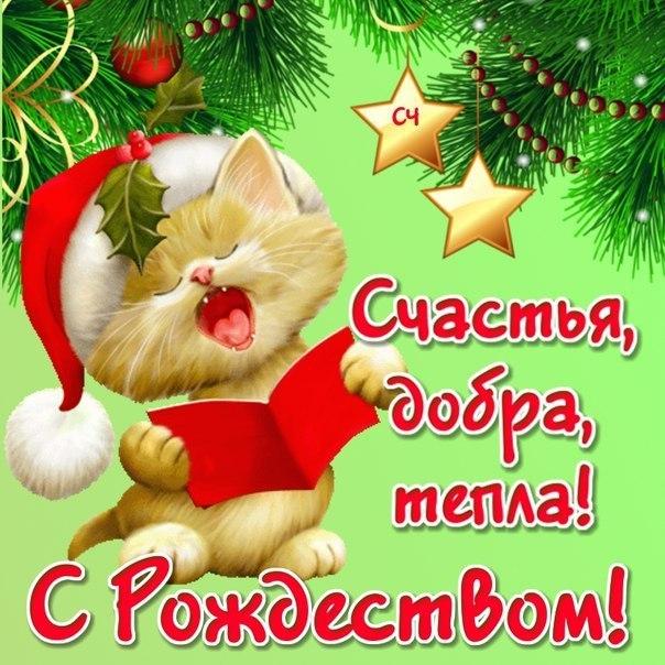 Извинения, открытка новогодней хлопнув дозы продолжаем торжество