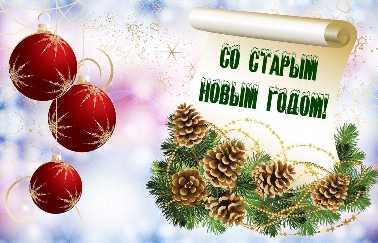 1553303540_starinnaja_novogodnjaja_otkry