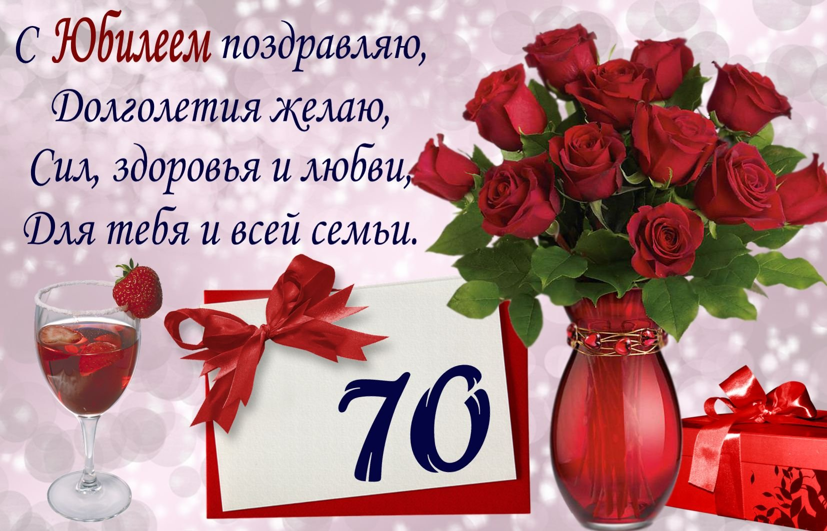Поздравления с 40 летием женщине с картинками, открытки поздравлением