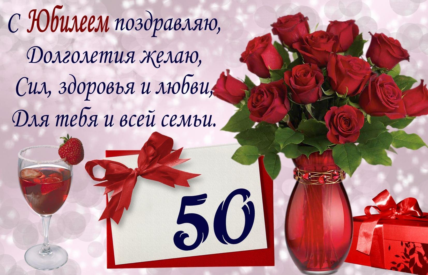 Словами, поздравления в картинках с юбилеем 45 лет женщине