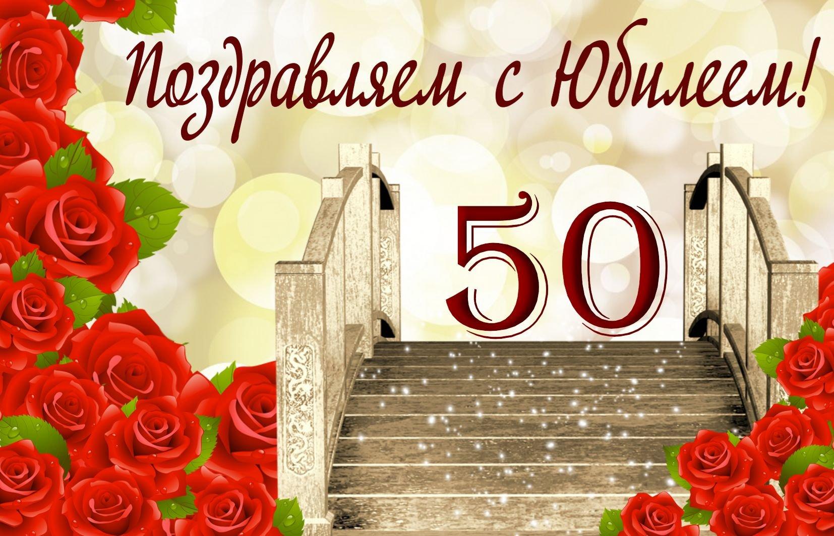 Анимационные, фон для открытки с юбилеем 60 женщине