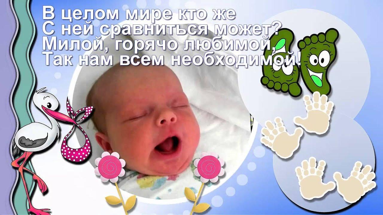 Открытки с 1 месяцем рождения внука, лет