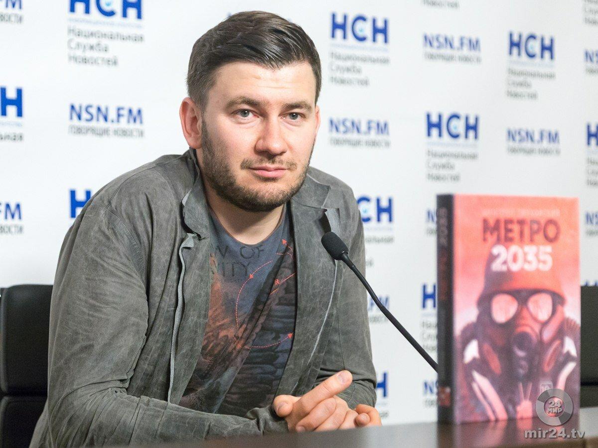 Картинки дмитрий глуховский