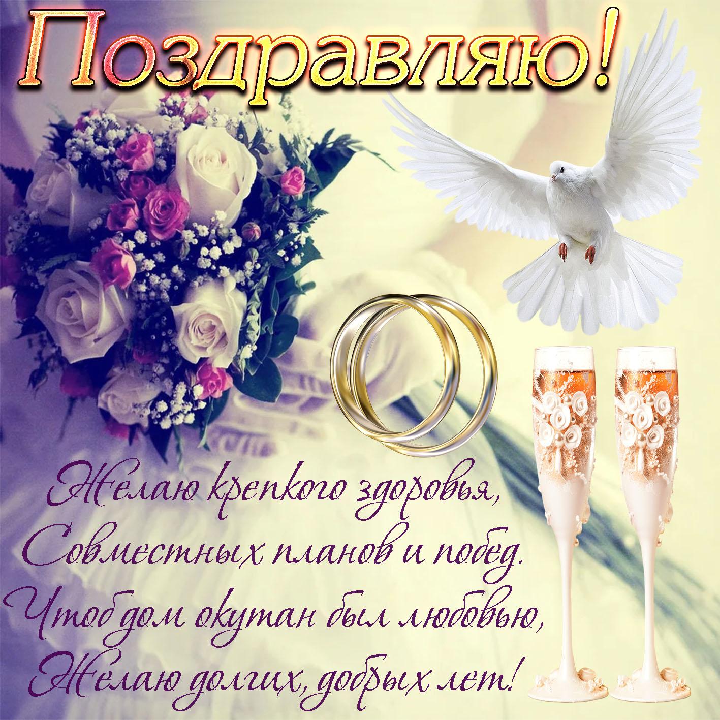 Девушке, фото открытки с юбилеем свадьбы