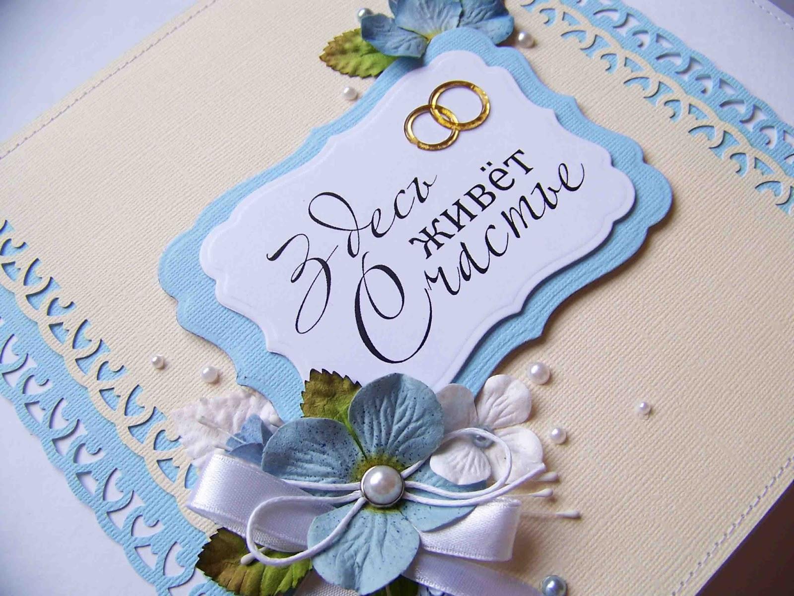 Надписью линда, фото открытка с юбилеем свадьбы