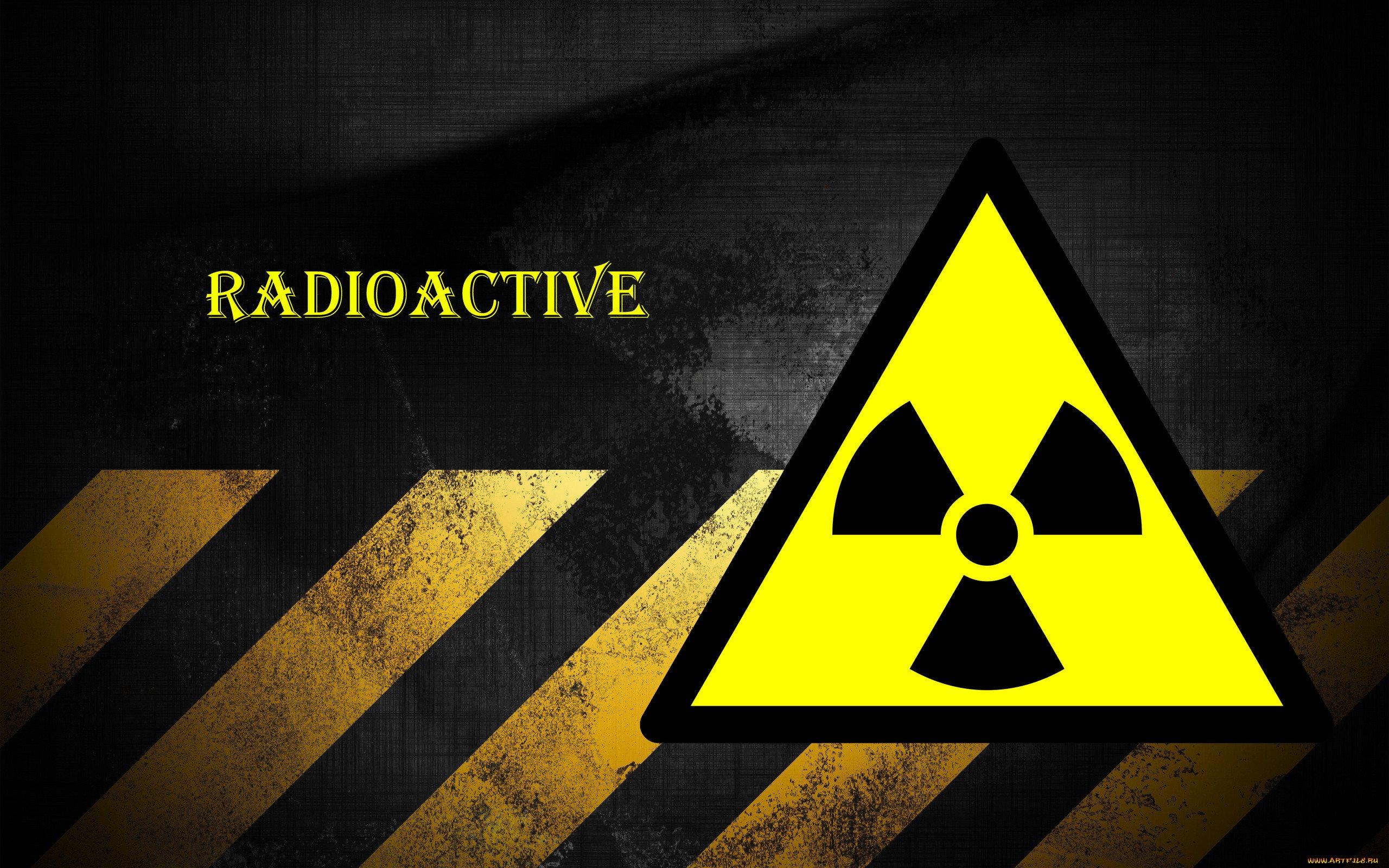 картинка химическая радиация что вам надо