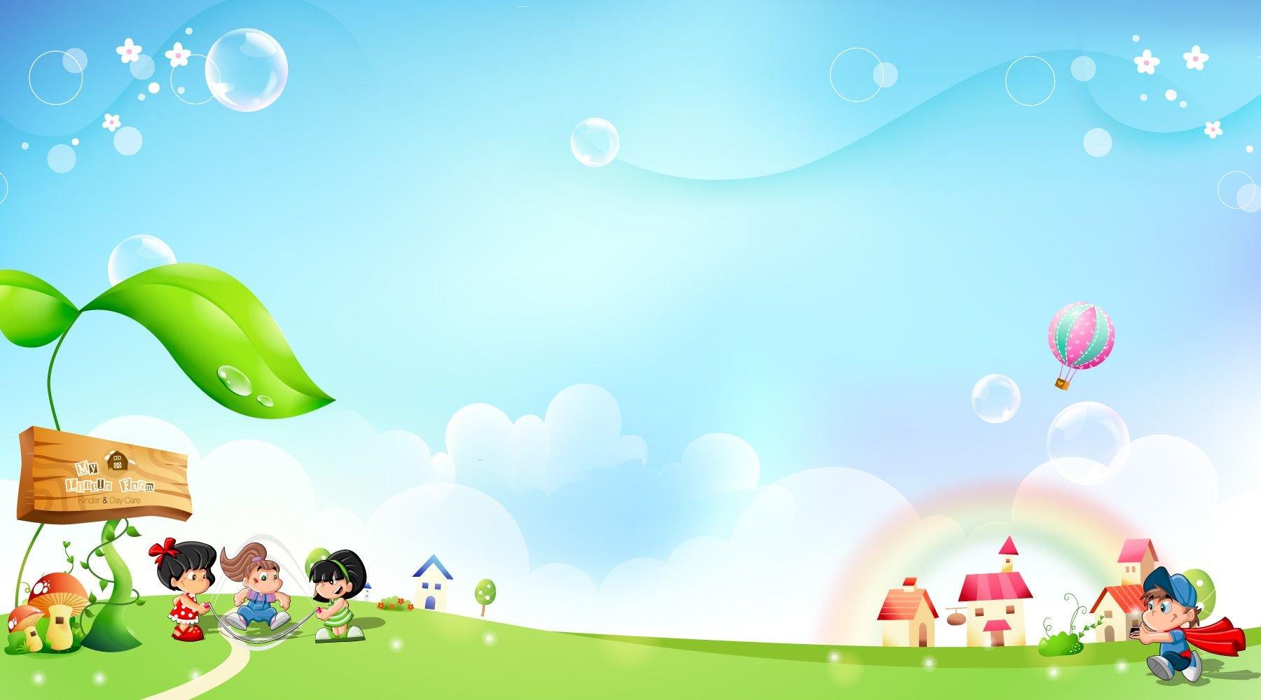 Картинка для заставки детский сад