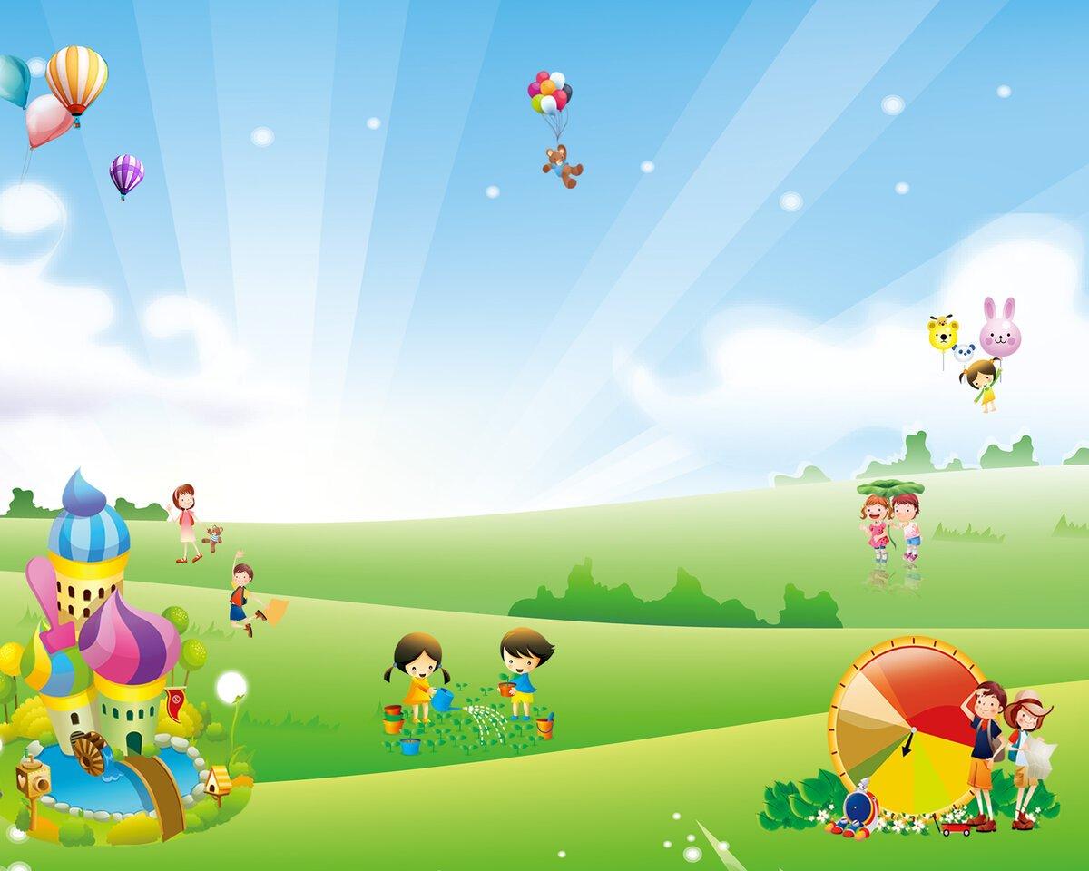 Картинки для создания сайта детского сада август часовая компания официальный сайт