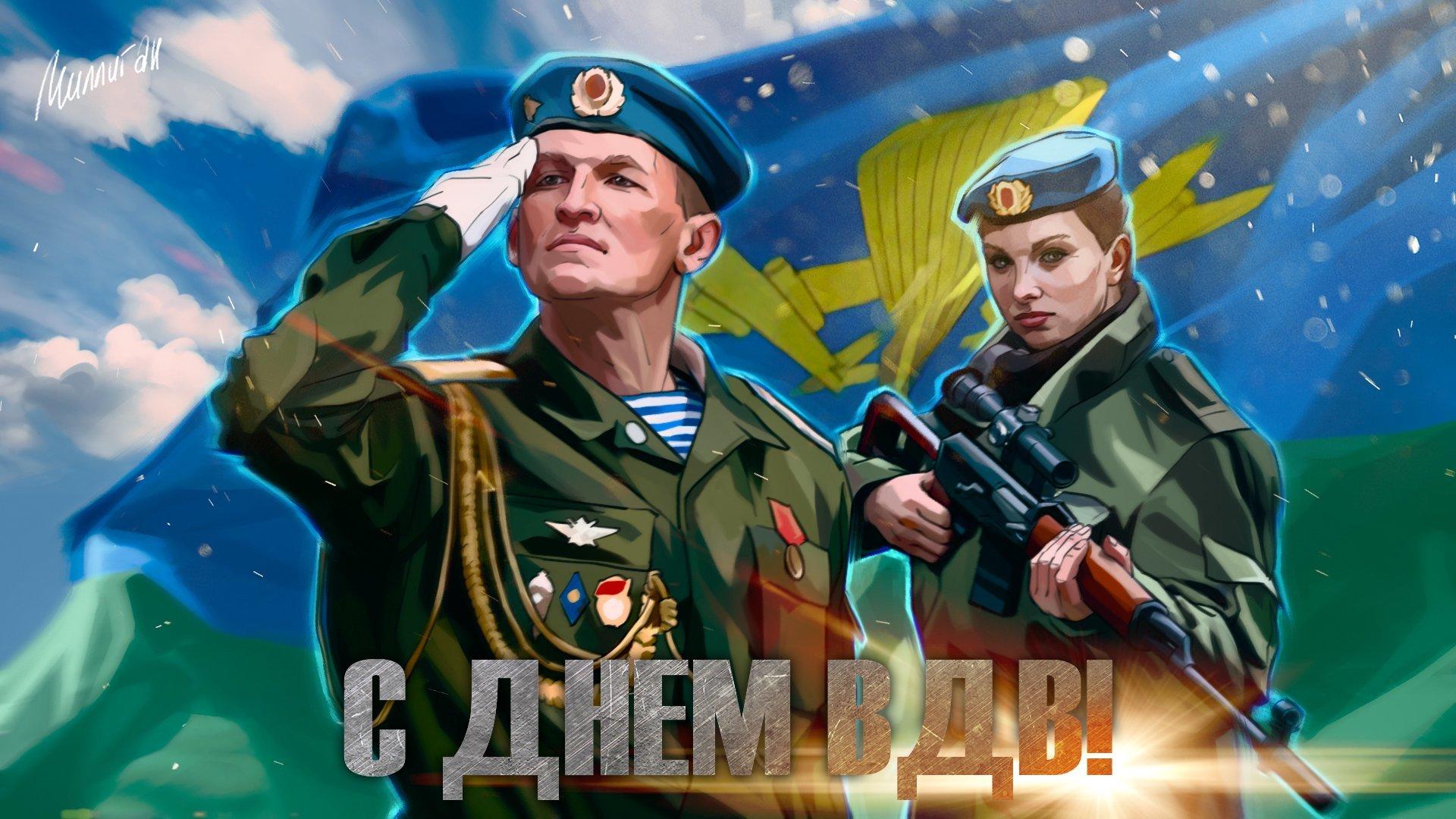 картинки солдат на фоне флага