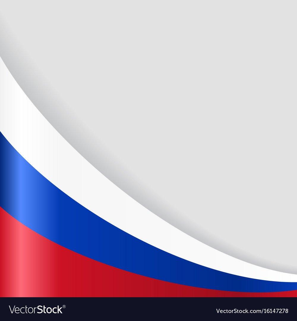плюс картинка на фон с флагом россии этих