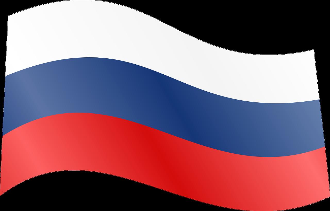 Российский флаг картинки на прозрачном фоне