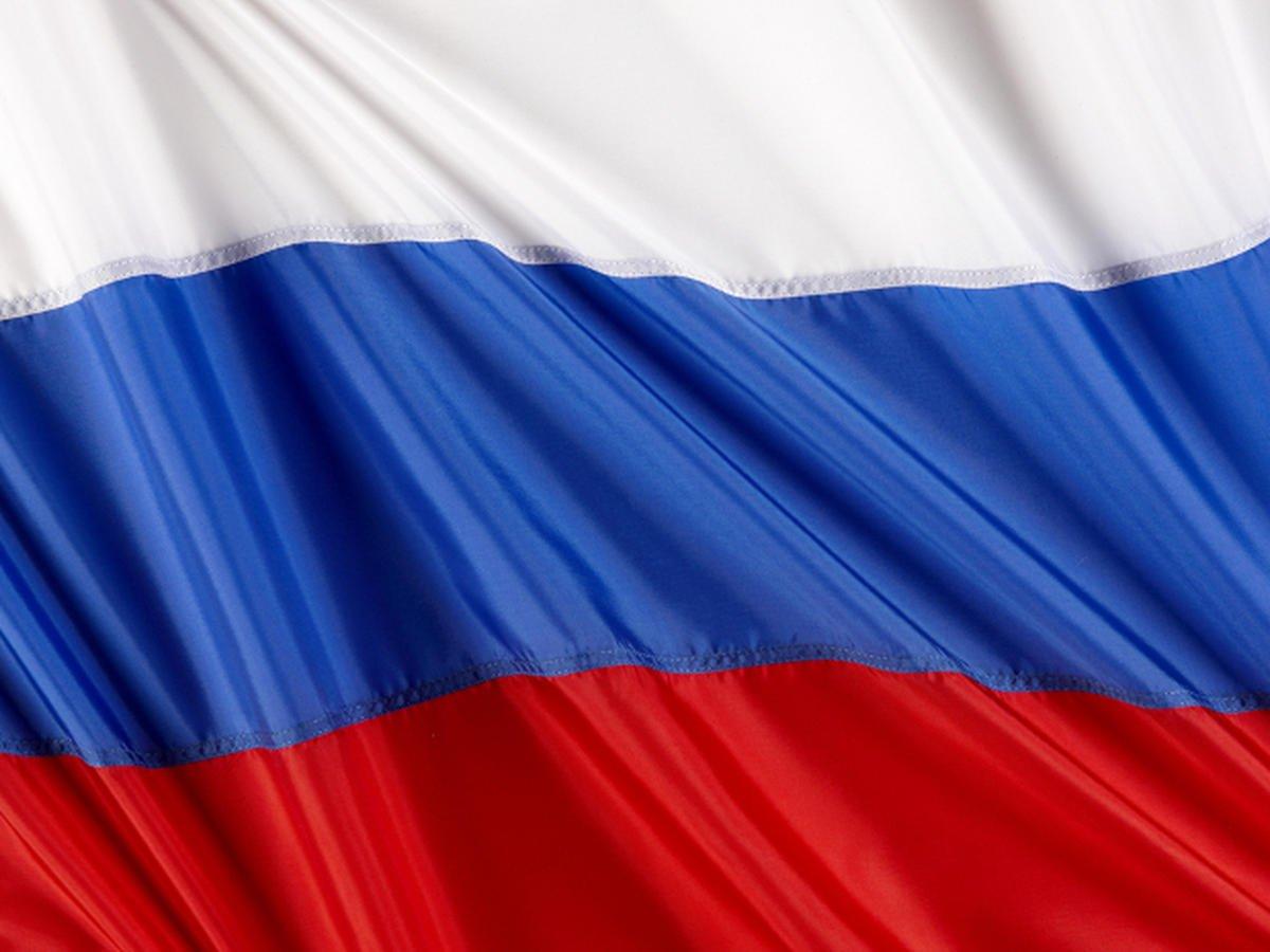 фон на фото в виде флага рф про официальный сайт