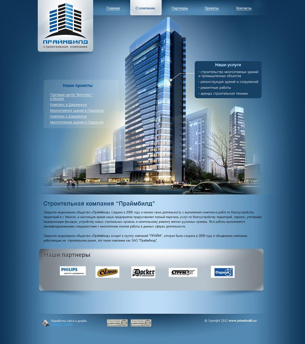 Каталог официальных сайтов компаний создание и стоимость сайта иркутск
