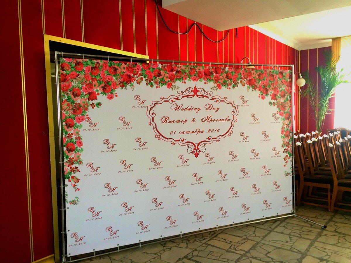 Баннеры свадебные картинки
