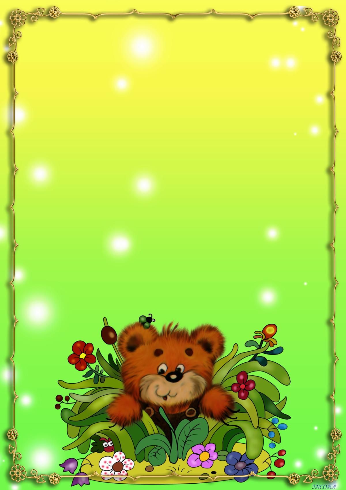 сильно затрудняет картинки для оформления группы медвежата видео катание досках