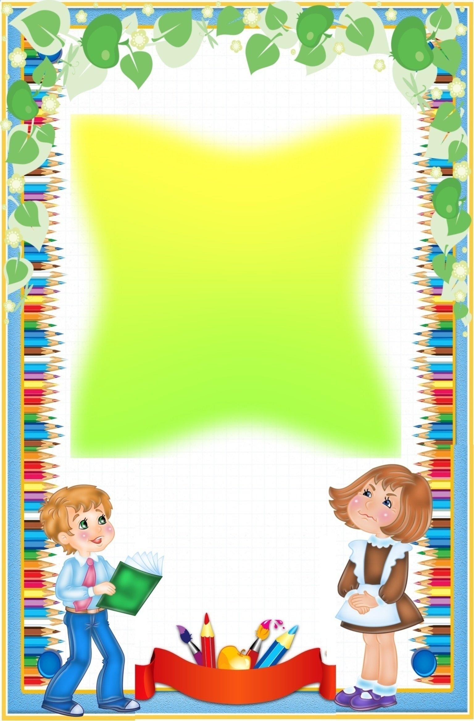 Картинки рамок для оформления текста для портфолио