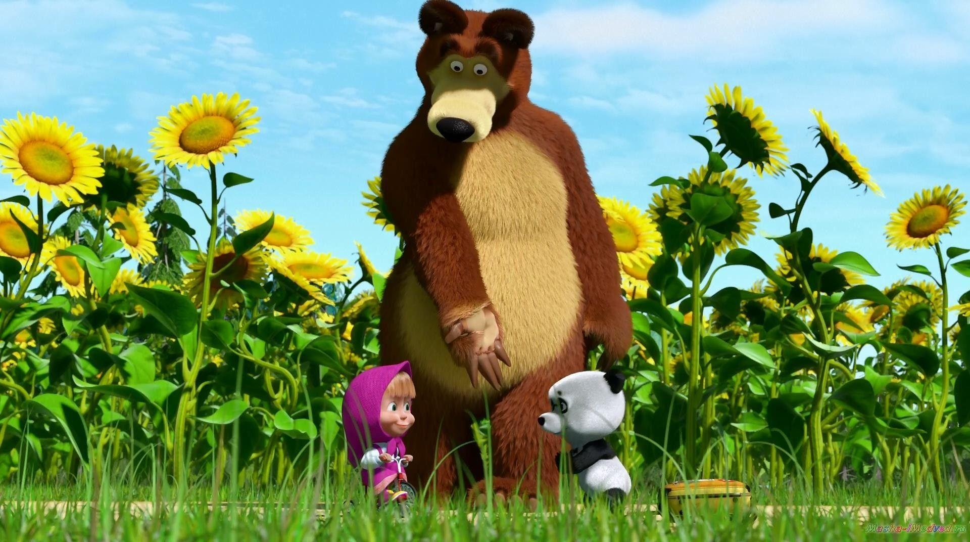 картинки маша и медведь лето пришло день