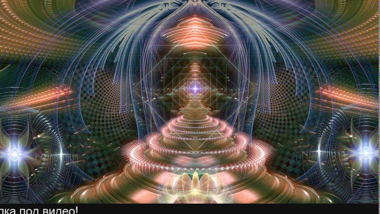 картинки на расширение сознания румяні