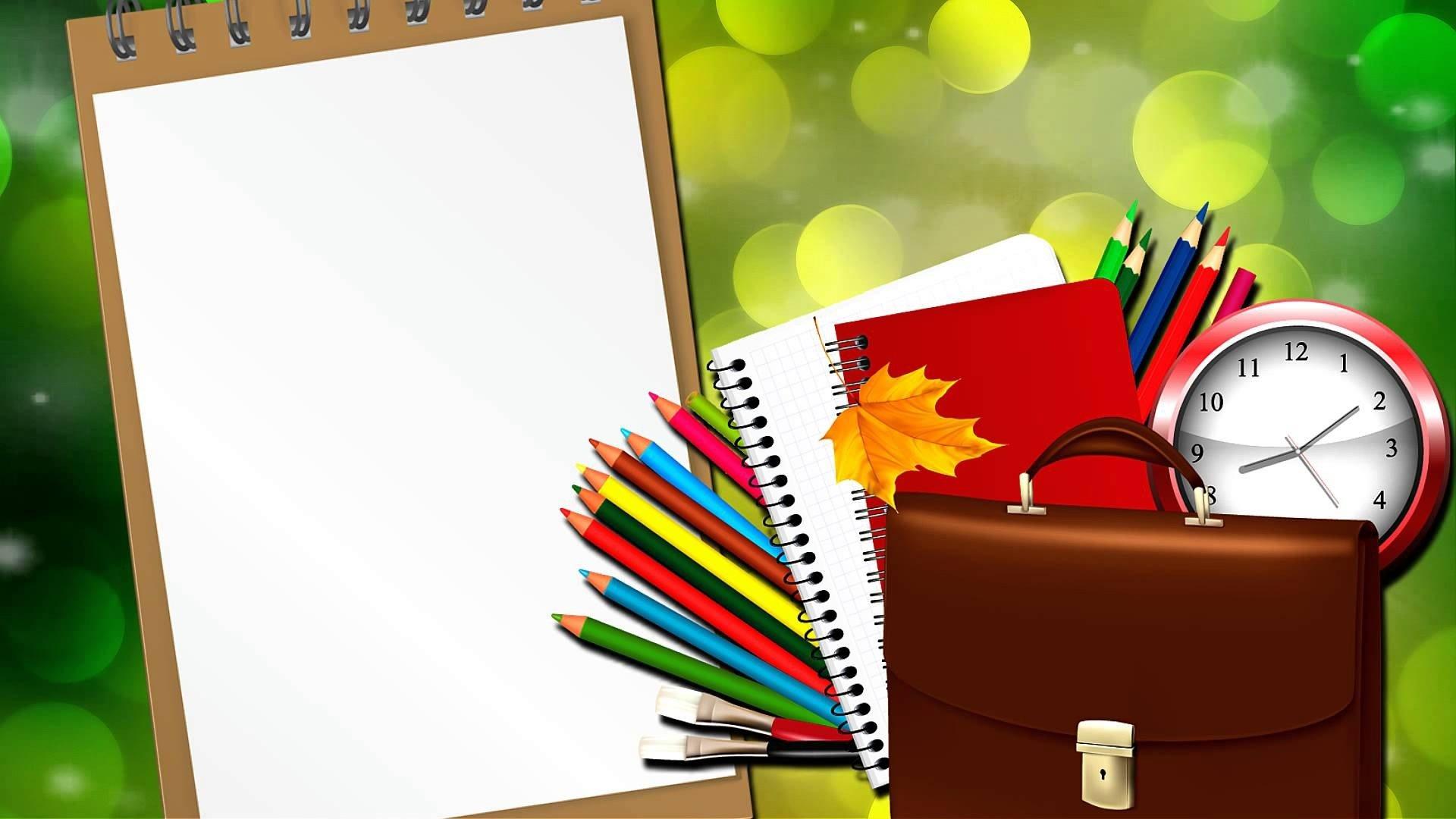 Фон для открытки на день знаний