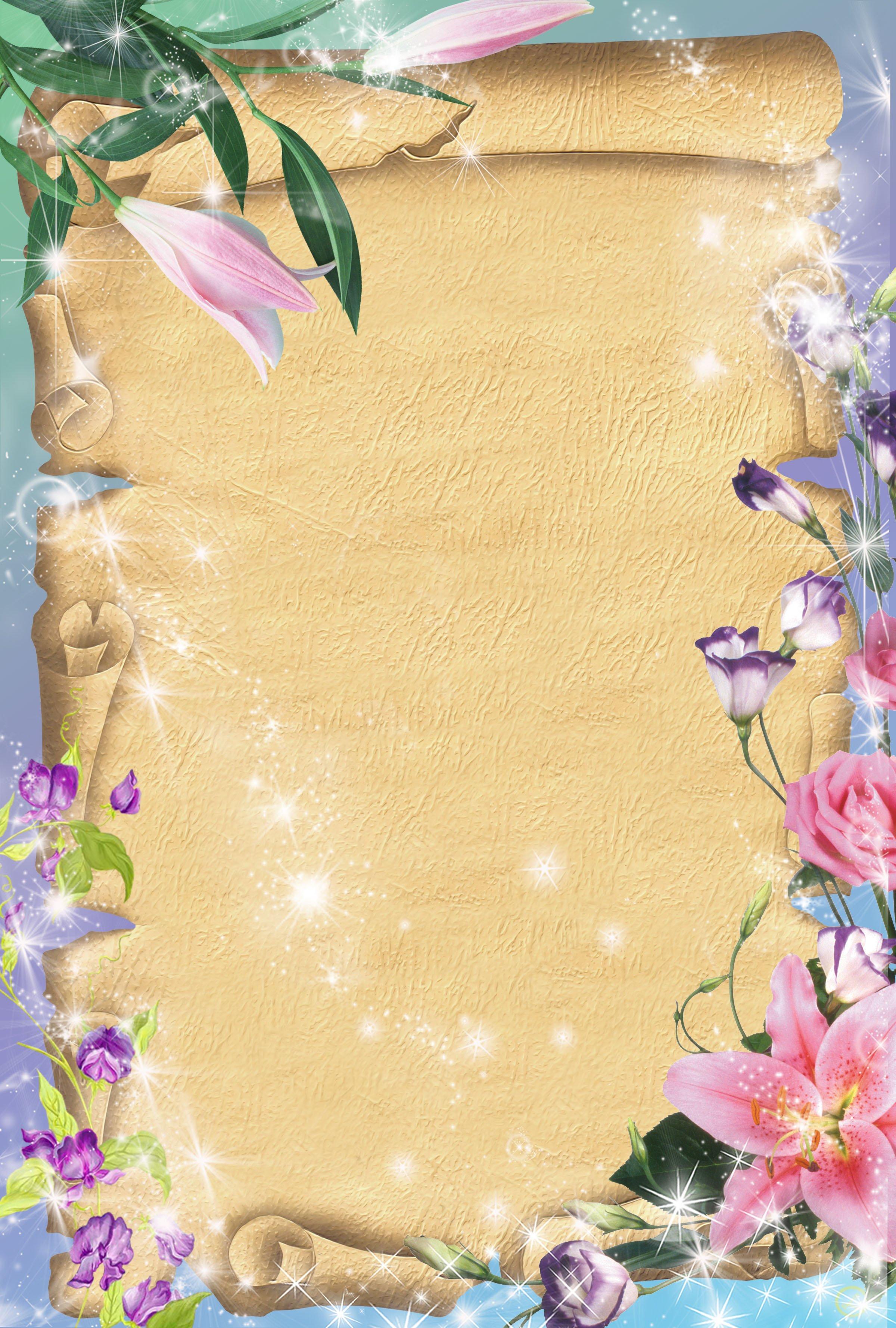 пледов красивые цветы картинки для портфолио должна быть яркой