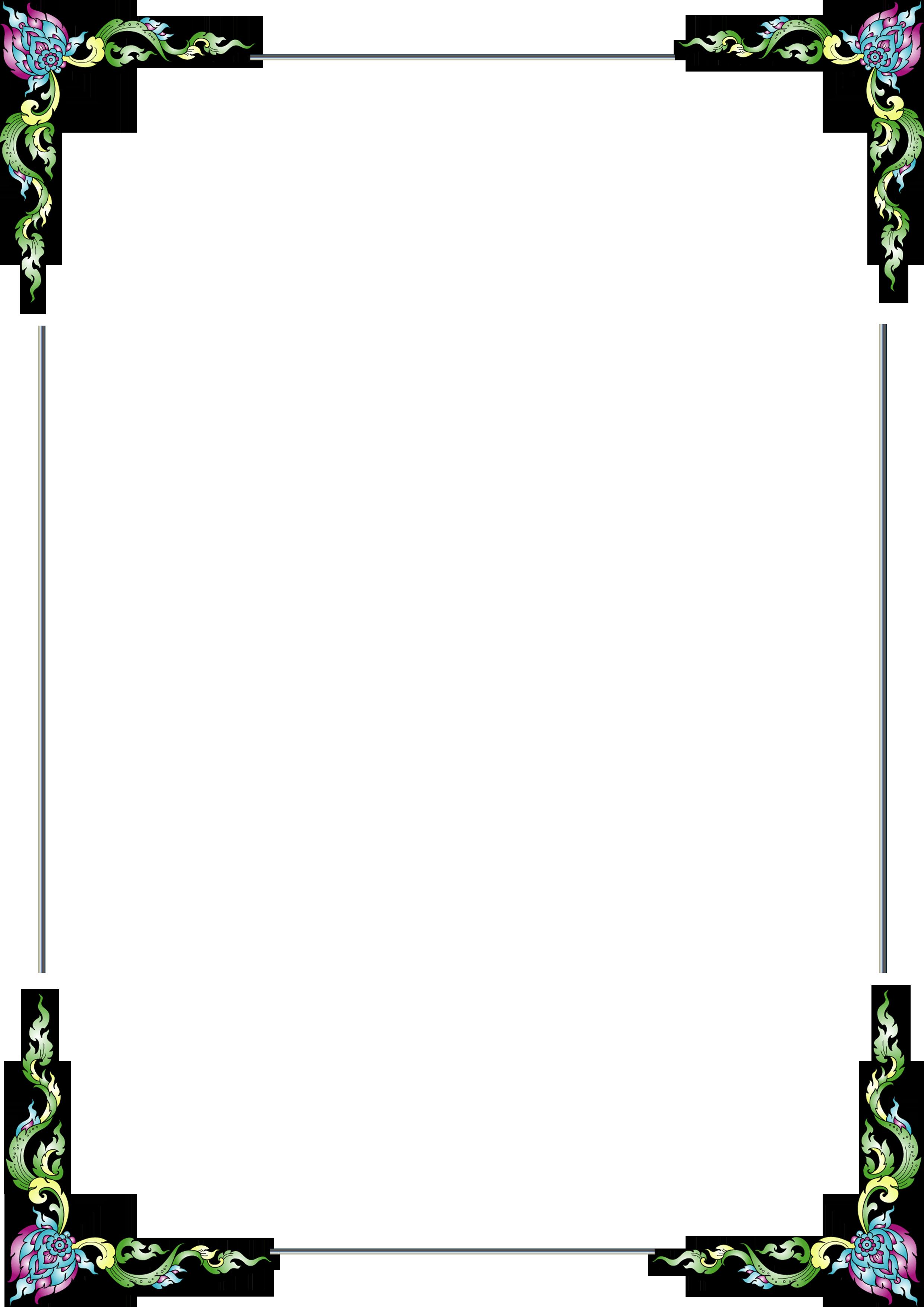 находится, картинки рамки для оформления титульного листа способствует небесного цвета