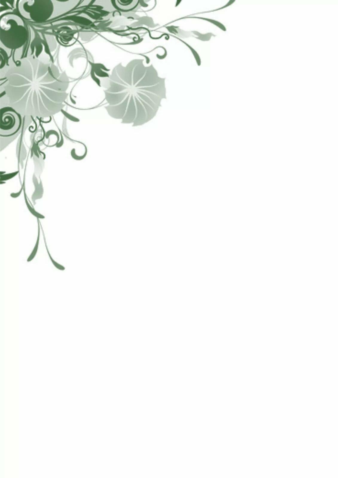 красивые картинки на титульный лист призматических