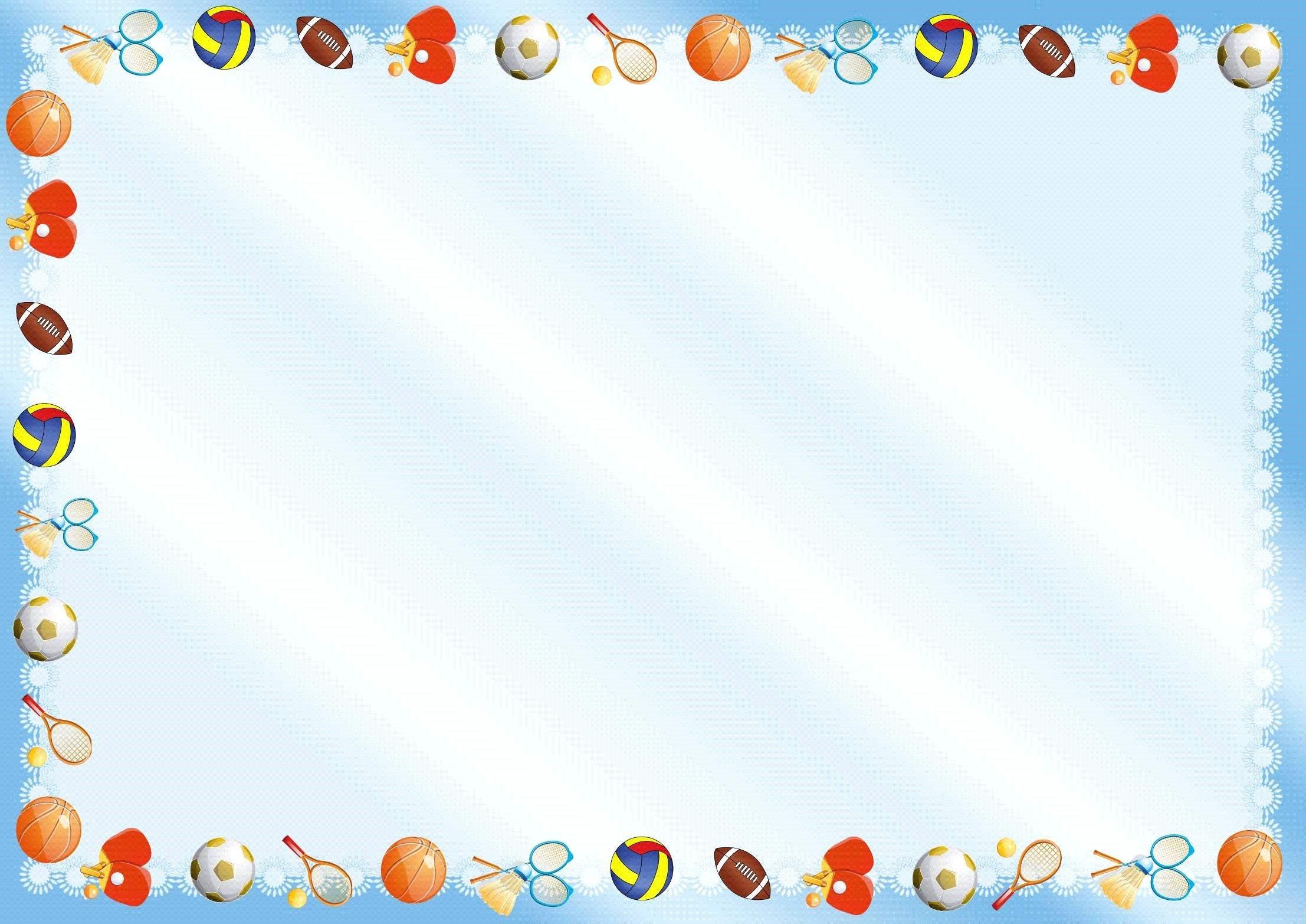 Картинка спортивная фон для презентации