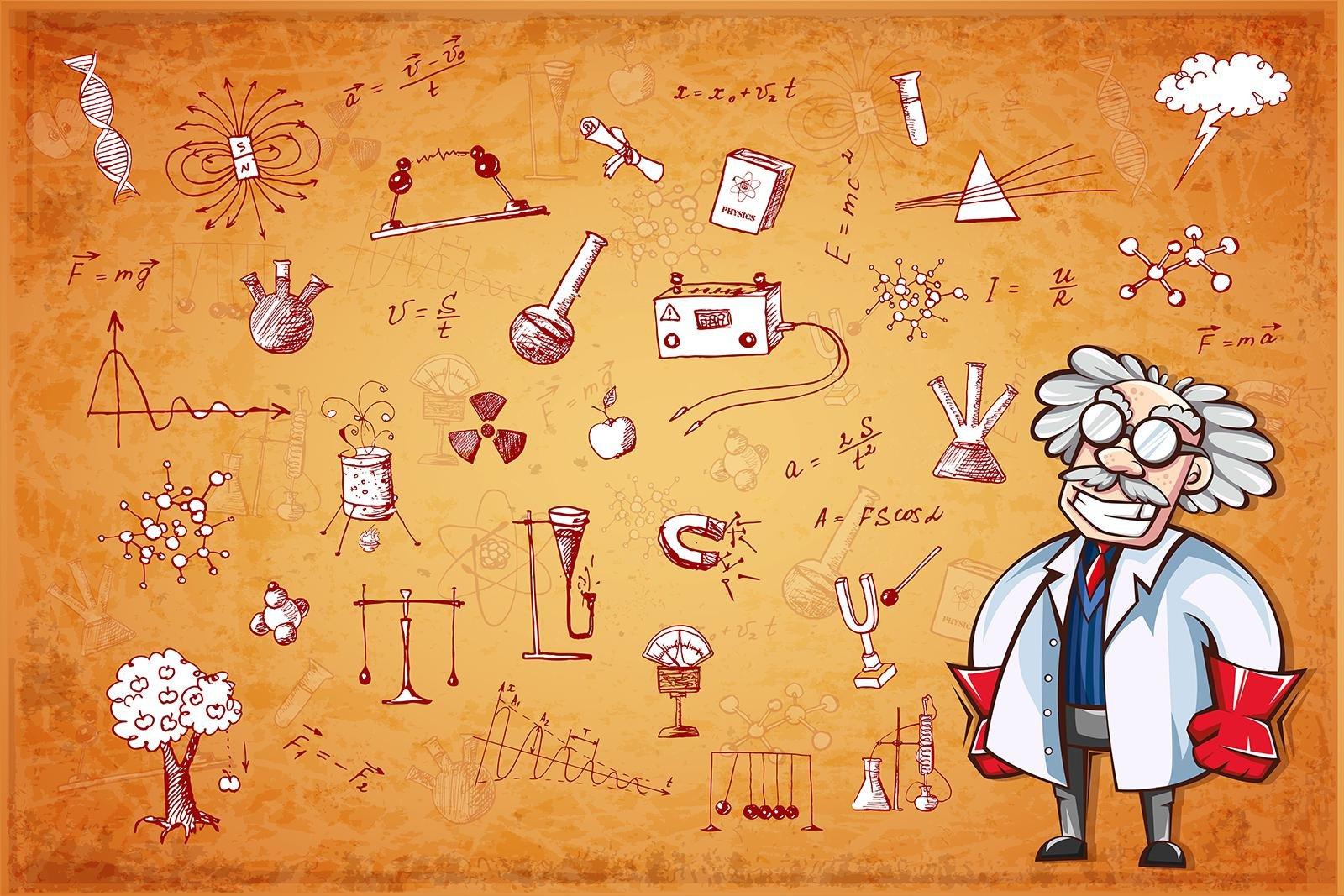 Картинки для презентации по физике