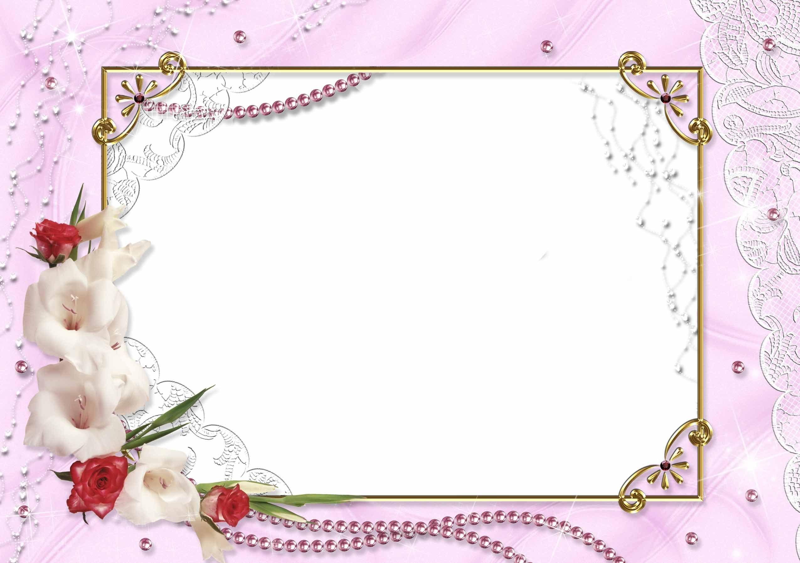 пустые открытки поздравления с днем рождения царицынском катке
