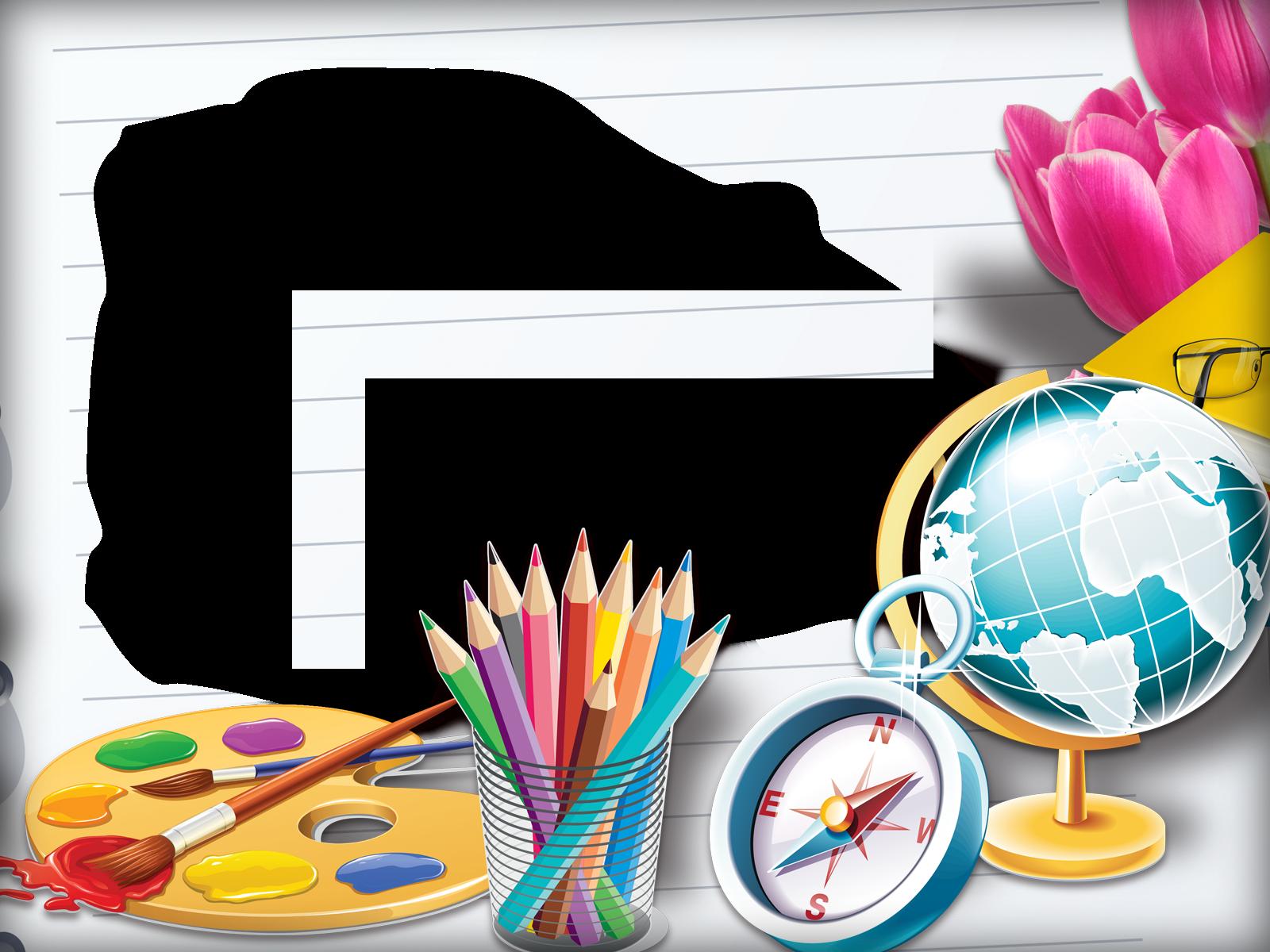 Открыток школьные шаблон