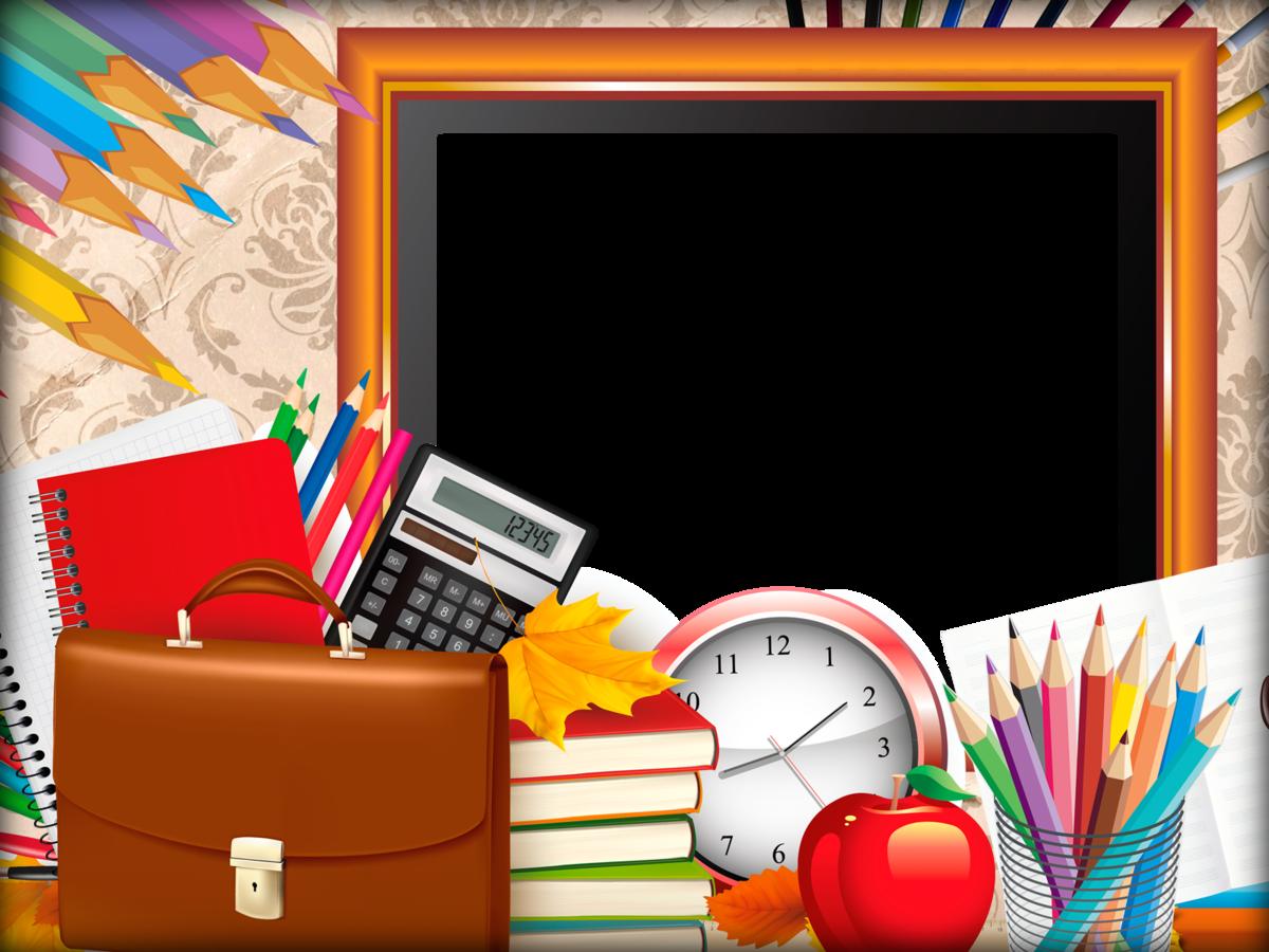 Картинки и фоны для школы