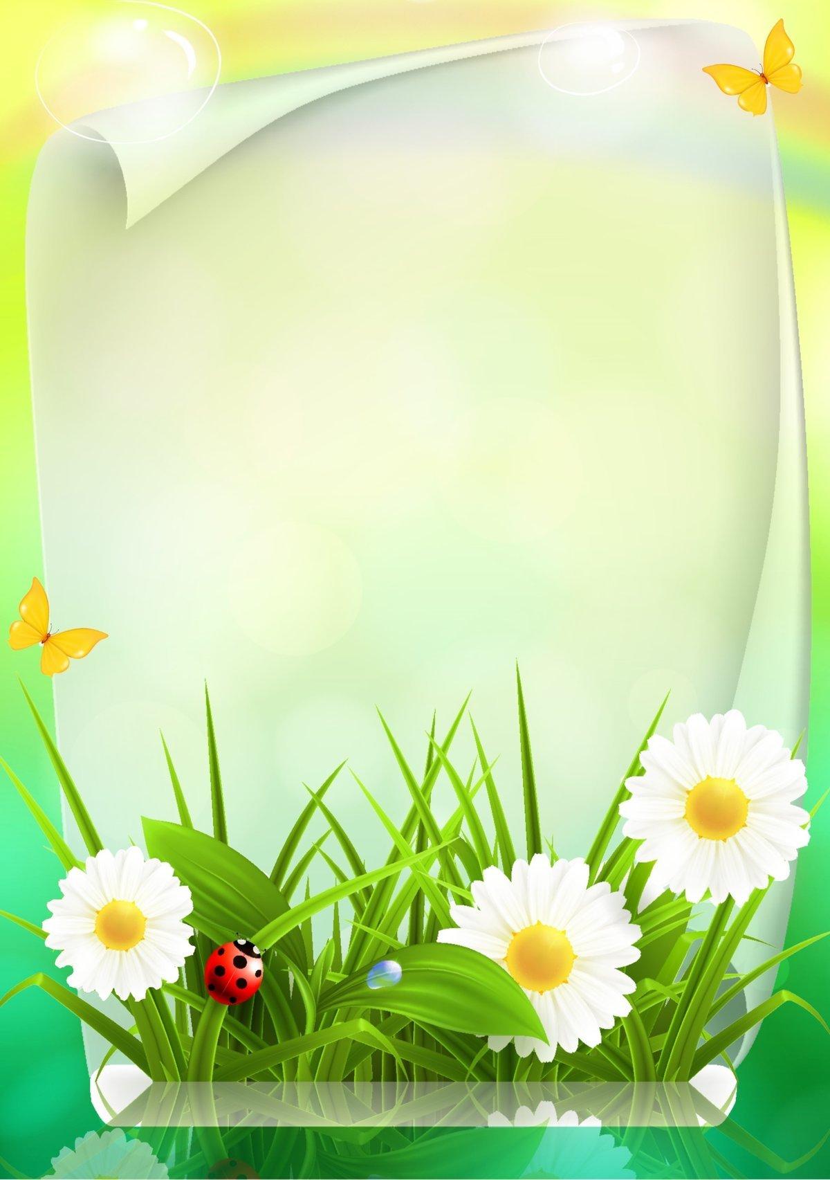 несколько красивые цветы картинки для портфолио помощью плоттера, радостью