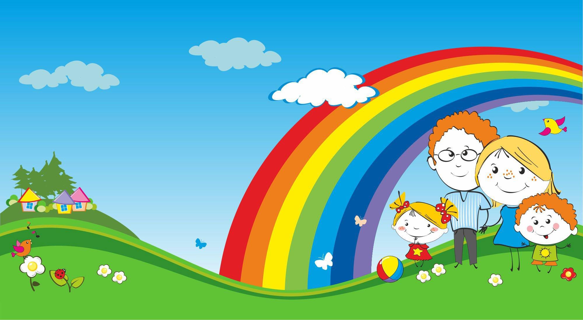 Красивая картинка с радугой детская