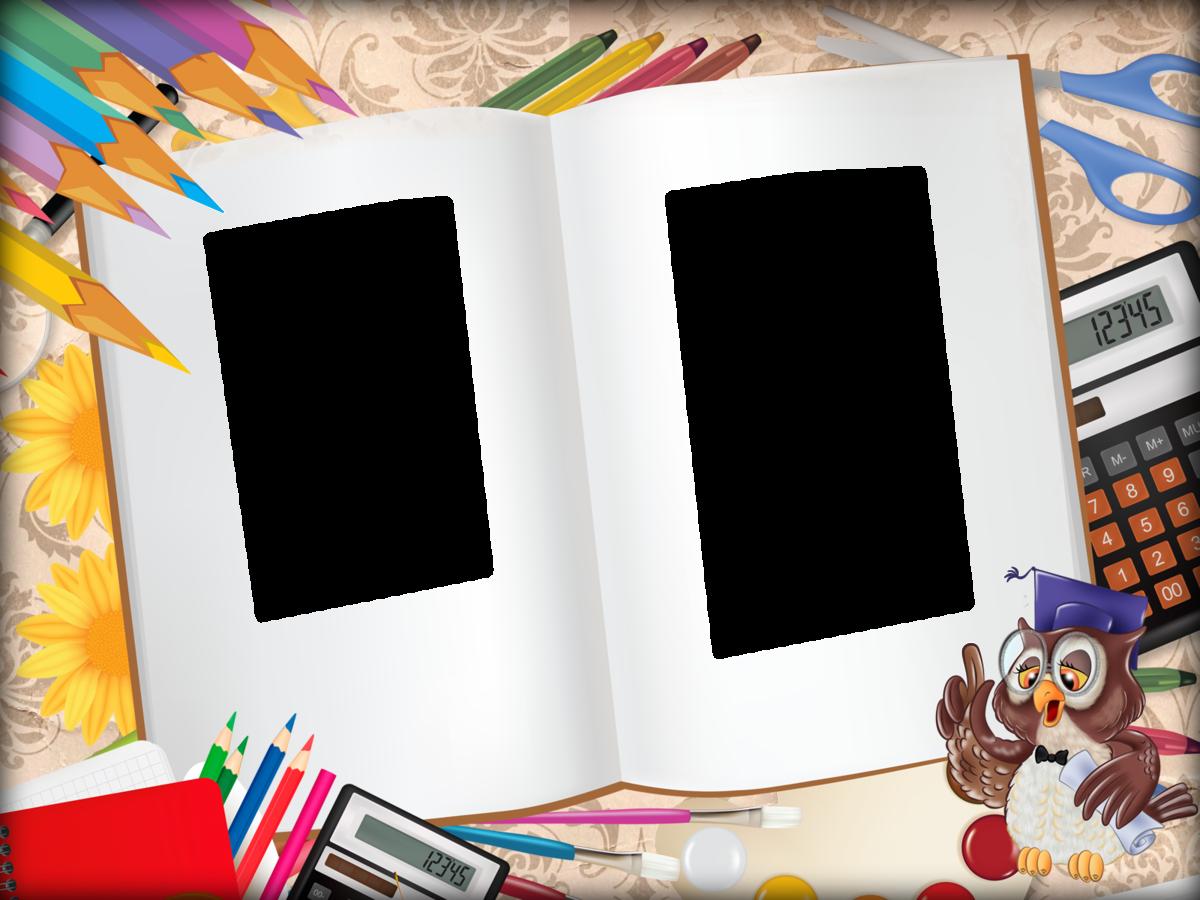 Шаблоны для презентаций школьная тема картинки