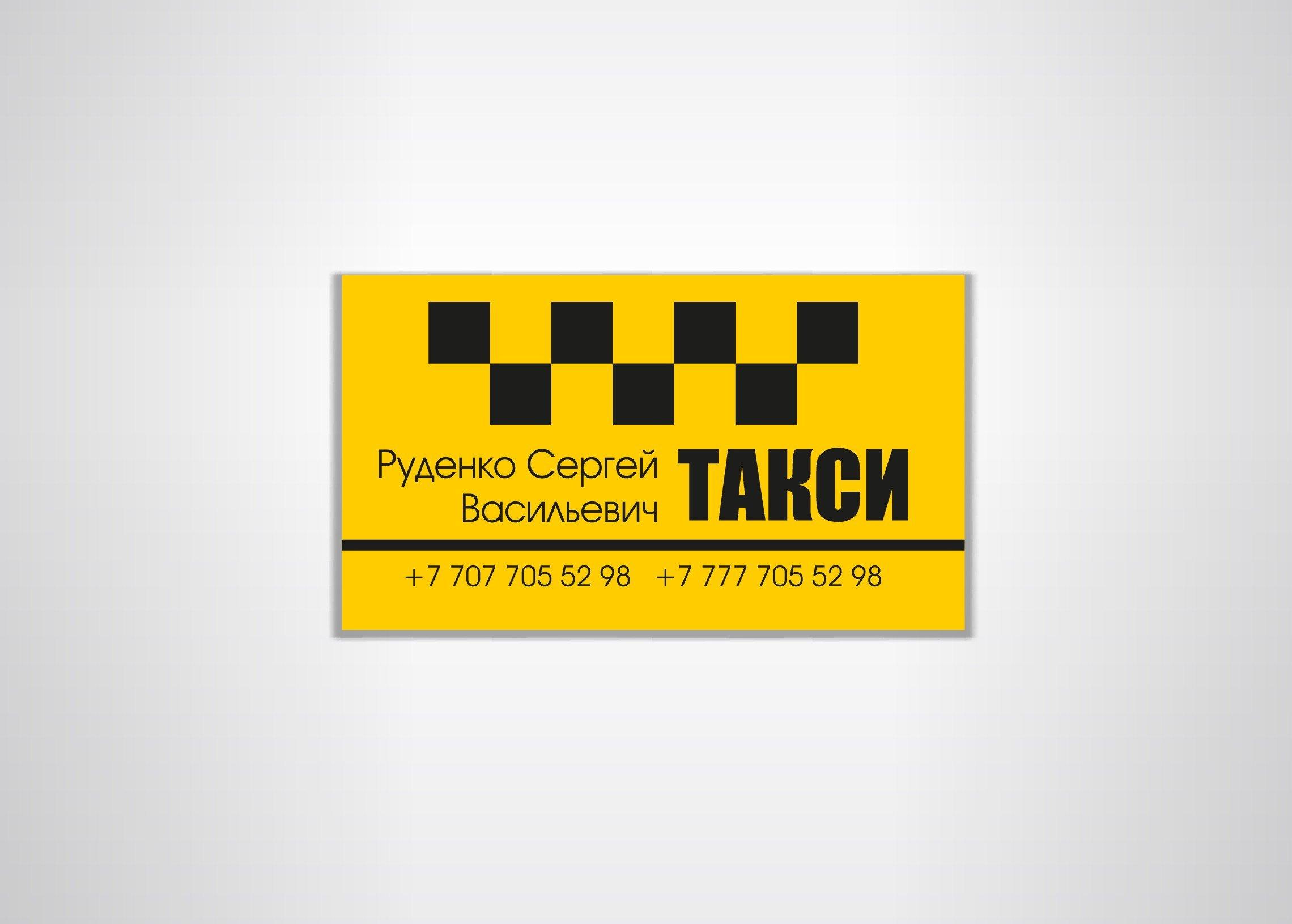 есть дневник картинки для такси визиток жизнь