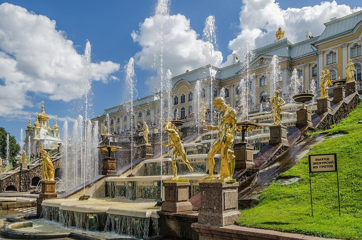 фото петергофского дворца шампашское