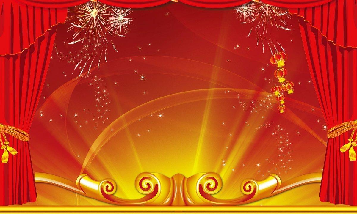 картинка оголошення на концерт поздравительные открытки рисунок