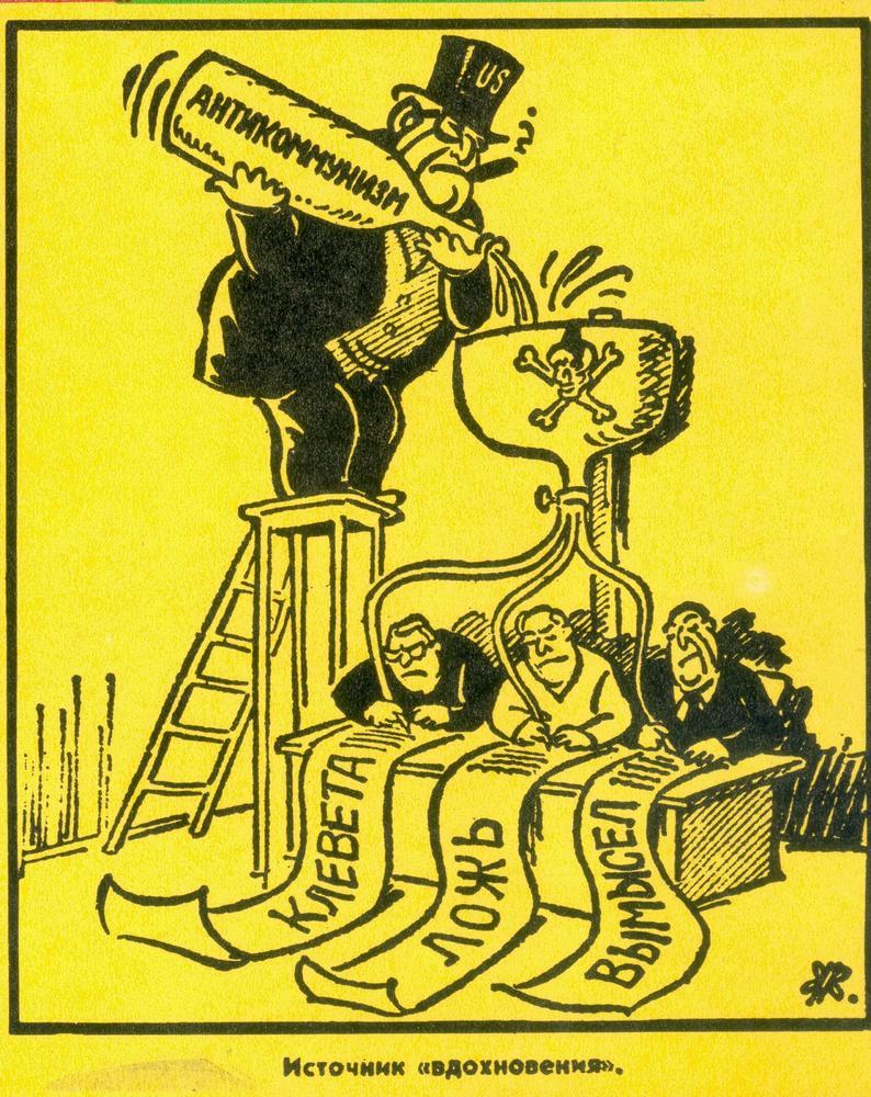 Картинки революционные карикатуры на буржуя