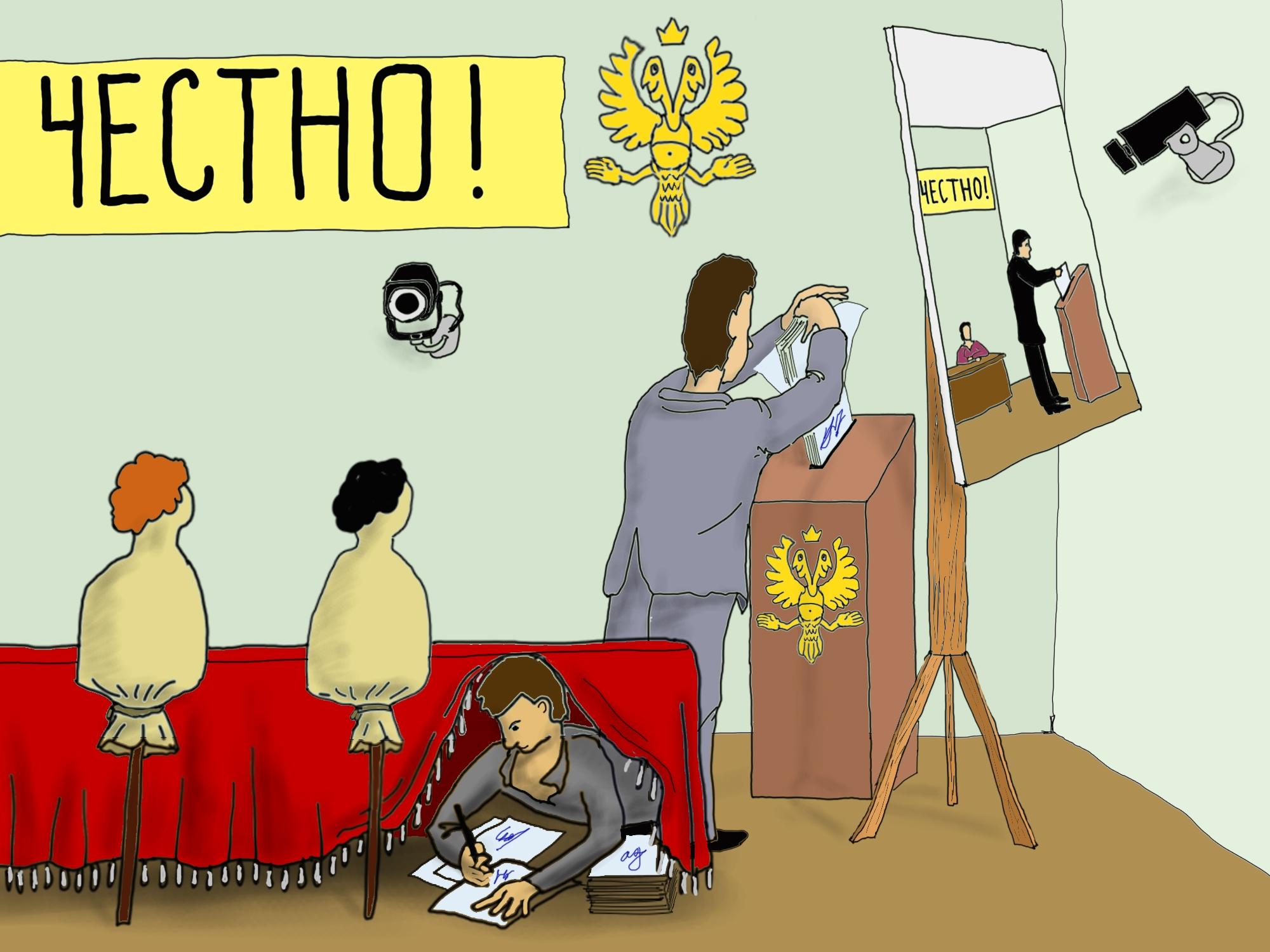 смешные картинки голосуй клубника обязательный