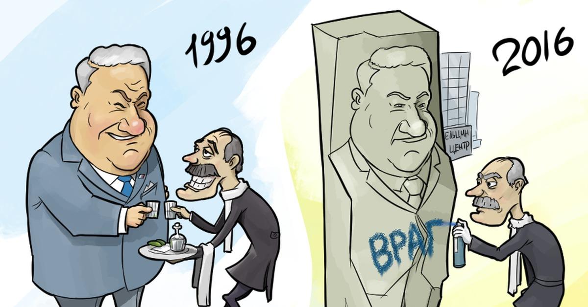 https://krot.info/uploads/posts/2020-06/1591437227_22-p-karikaturi-na-yeltsina-38.jpg