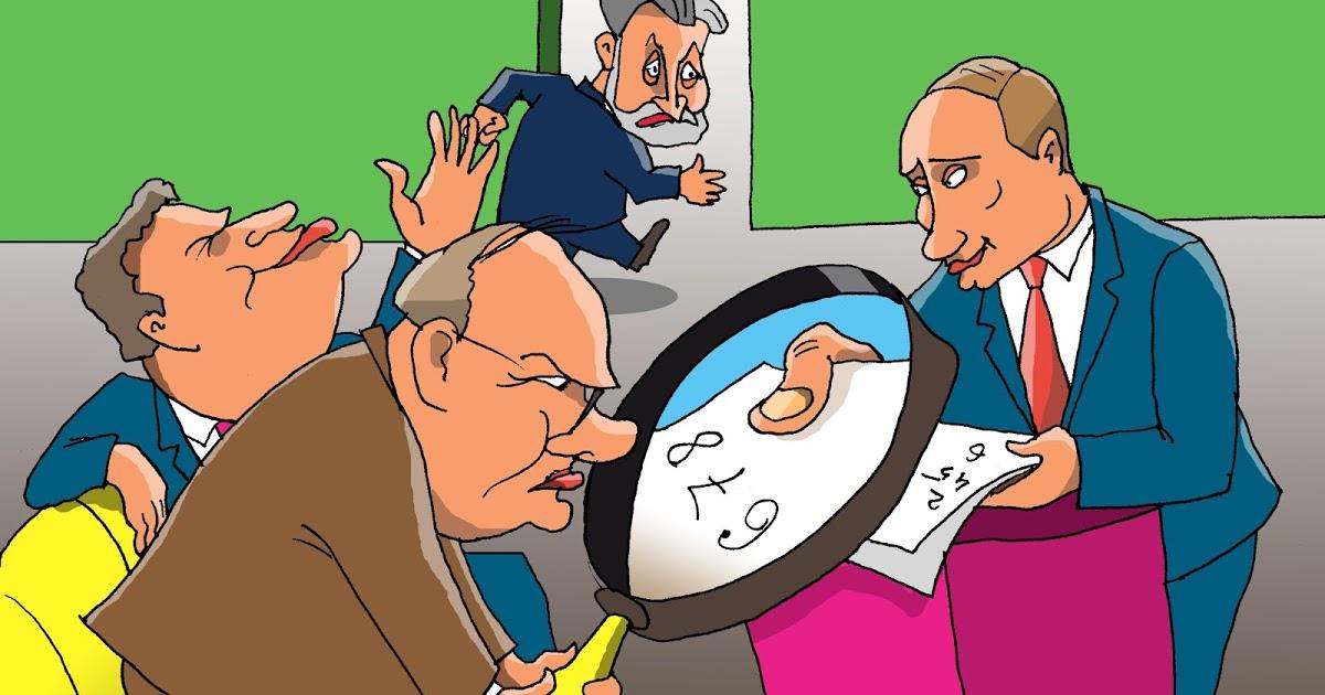 весов, увидел, картинки про коррупционеров ржач когда слышу, что