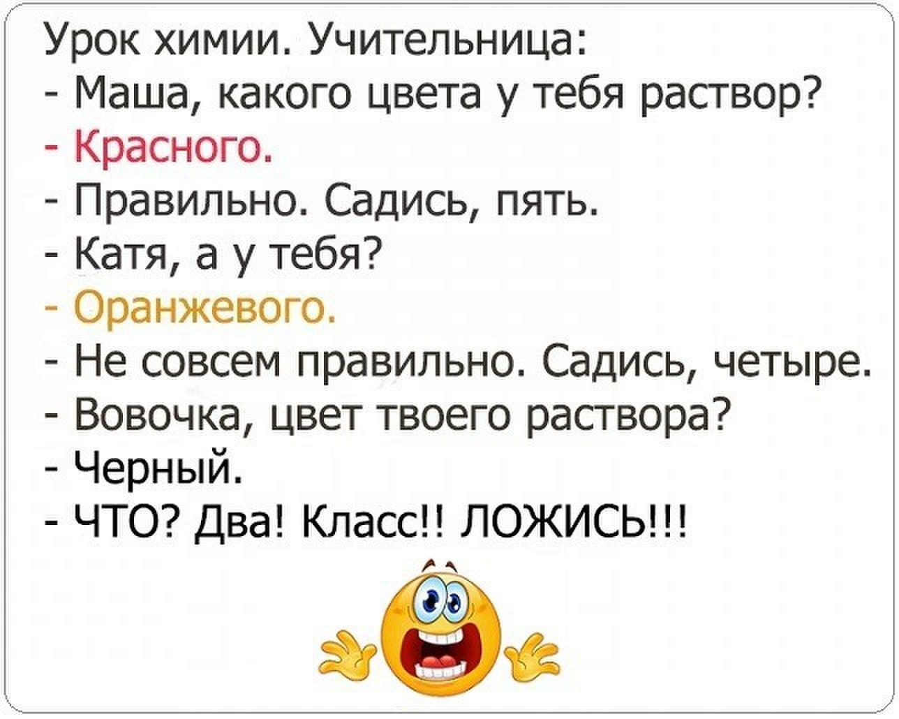 Анекдоты В Картинках Смешные До Слез